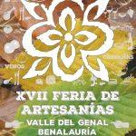 Feria de la Artesanía en Benalauría