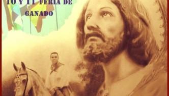 Cartel Romeria de Almogía 2013. Autor: Sebastián Montiel Leiva