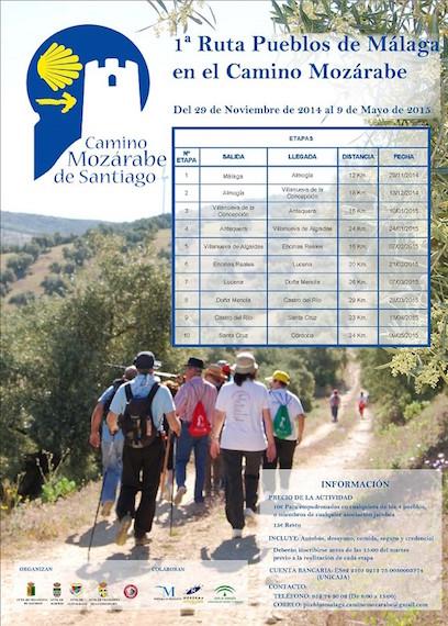 I Ruta Pueblos de Málaga en el Camino Mozárabe