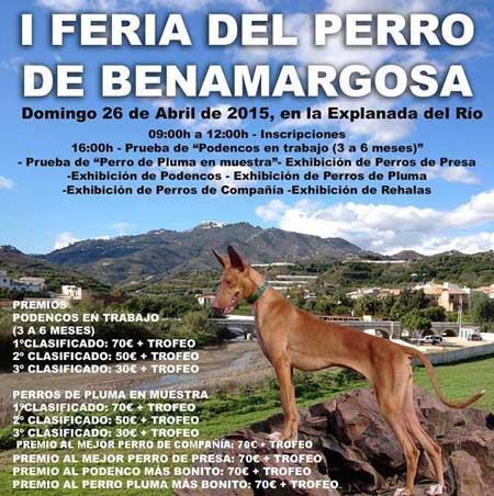 Feria del Perro de Benamargosa