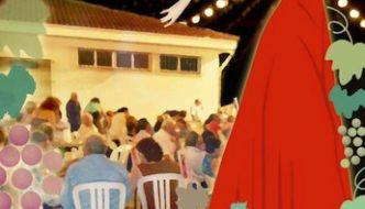 Feria de Arenas 2015